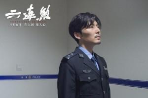 六连煞百度云「bd720p/mkv中字」全集Mp4网盘