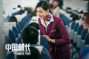 中国机长百度云无删减资源「BD1024p|1080p清晰】百度云完整版