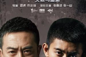大叔与少年百度云资源「bd1024p/1080p/Mp4中字」云网盘