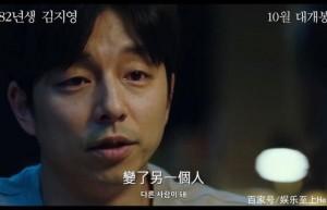 82年生的金智英百度云韩剧BD1024p/1080p/Mp4」资源分享