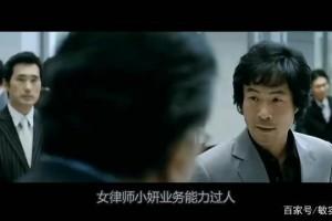 七天百度云网盘资源[HD-MP4][韩语中字]
