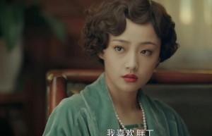 天舞纪百度云资源「bd1024p/1080p/Mp4中字」云网盘
