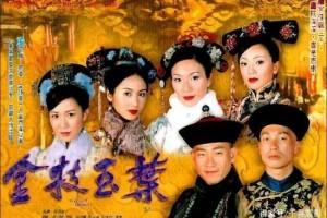当《金枝欲孽》里的四位女主换上民国装,最美的却不是黎姿而是她