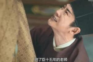 鹤唳华亭电视剧百度云全集资源