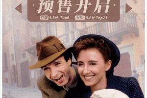美丽人生百度云资源「电影/1080p/高清」云网盘
