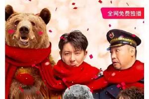 """《囧妈》官宣免费播放,徐峥是""""疯""""了吗?细说此次他的三起三落"""