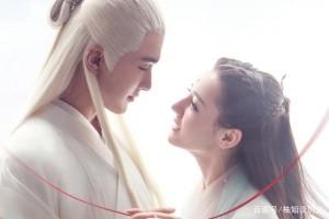 三生三世枕上书百度云资源网盘下载