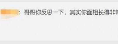 大赢家百度云高清资源下载【熟肉1080p免费】网盘资源分享