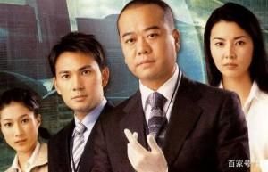TVB剧第四季《法证先锋4》百度云完整资源下载【1080P粤语中字】