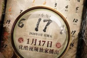 云南虫谷之献王传说百度云资源网盘分享(720p/高清)