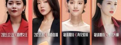 北京女子图鉴百度云资源【1080P】已更新