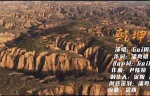 潘粤明鬼吹灯之龙岭迷窟百度云资源【高清】网盘更新