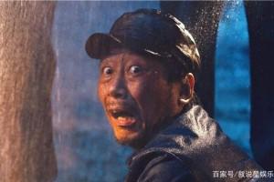 龙岭迷窟百度云【1-16集】网盘资源免费分享