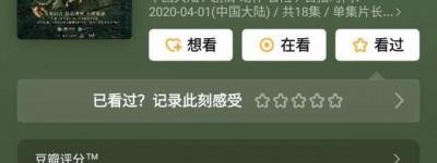 龙岭迷窟百度云【全16集】网盘【1080P资源】完整无删减已更新