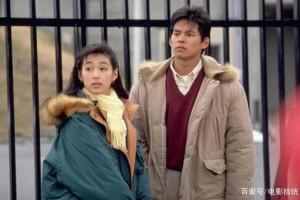 东京爱情故事百度云无删减资源「BD1024p|1080p清晰】百度云完整下载