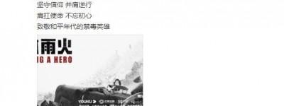 冰雨火百度云【BD1080P高清】【超清晰720p
