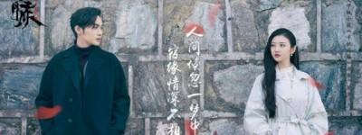 司藤百度云(高清版)完整网盘【超清晰】