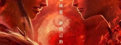 哪吒降妖记百度云资源「/1080p/高清」云网盘