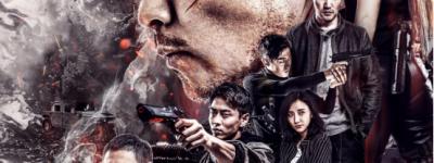 电影【消失的罪证】高清免费在线观看