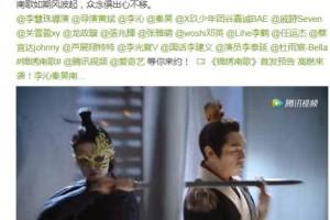 锦绣南歌百度云【1080P高清】百度云盘完整资源下载