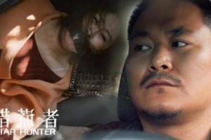 猎谎者百度云资源【电影/1080p/高清】