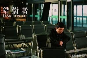 猎谎者百度云资源「1080p/Mp4中字」百度云网盘更新/下载