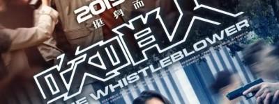 吹哨人电影百度云「1080p/Mp4高清中字」下载