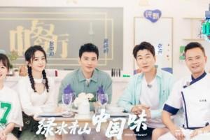 中餐厅第4季百度云网盘免费资源【高清1080P】无删减资源