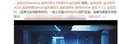 我在香港遇见他百度云资源「1080p/Mp4」网盘分享