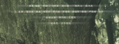 一见倾心百度云【1080p网盘资源分享】