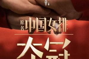 夺冠百度云资源「bd1024p/1080p/