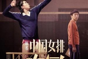 夺冠百度云资源「电影/1080p/高清」云网盘下载
