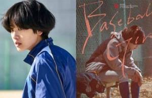 棒球少女百度云【1080p网盘资源分享】