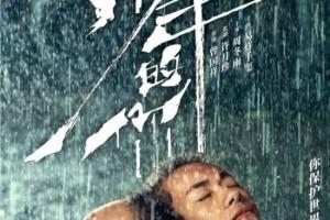 少年的你百度云资源【电影/1080p/高清】