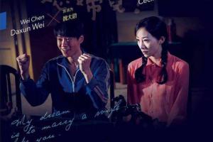 婚前故事百度云资源「电影/1080p/高清」云网盘下载