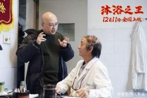 沐浴之王百度云(HD高清)[1080p完整无删减]