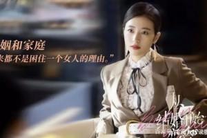 从结婚开始恋爱百度云资源网盘分享(720p/高清中文)