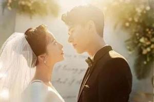从结婚开始恋爱百度云在线观看【全36集】
