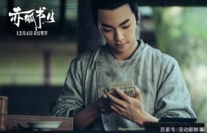 赤狐书生百度云网盘【1080P】完整无删减资源