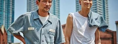 检察官外传百度云资源「bd1024p/1080p/Mp4中字」云网盘