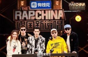 中国新说唱百度云BD1024p/1080p/Mp4中字」资源分享
