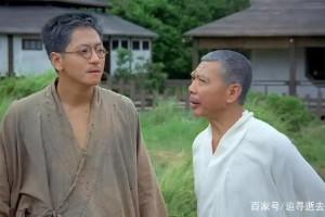 僵尸叔叔百度云【国粤双语】高清完整版