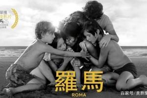 罗马百度云BD1024p/1080p/Mp4」资源分享