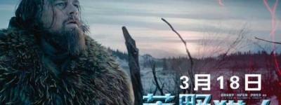 荒野猎人百度云【BD1280高清中英双字】完整版资源