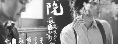 兰心大剧院百度云BD1024p/1080p/Mp4」资源分享
